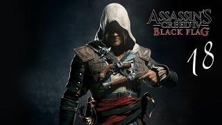 Прохождение Assassin's Creed 4 Black Flag - Часть 18 (Остров ассасинов)