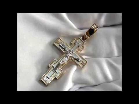 Золотой мужской крестик, высота с ушком 5 см. Красно-белое золото 585 пробы, вес 10.07 гр.