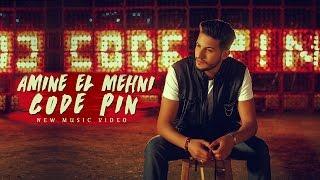 Amine El Mehni - Code Pin (EXCLUSIVE Music Video) | (أمين المهني - كود بين (فيديو كليب