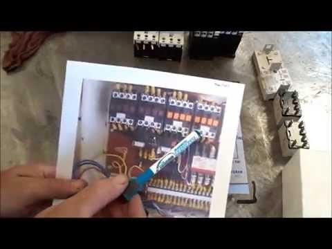 2 speed motor VFD application