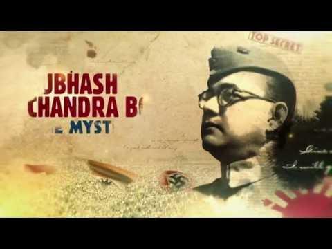 Subhash Chandra Bose: The Mystery