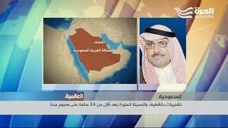 اتصال من القطيف مع محمد نصر الله عضو مجلس الشورى السعودي