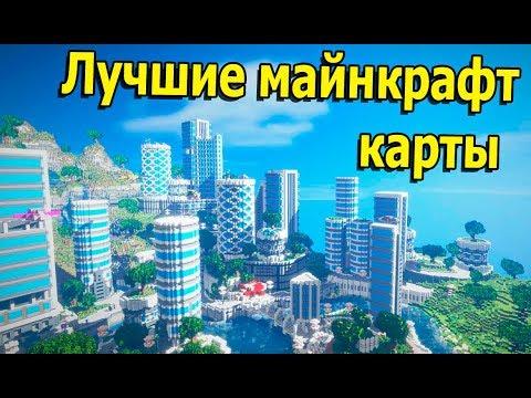 видео: ПЛАЧУ ДЕНЬГИ ЗА ПОСТРОЙКИ В МАЙНКРАФТ! КОНКУРС!  №3