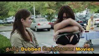 கொடூரமான Tamil Dubbed Movies & Tamil Dubbed Hollywood Movies