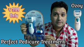 Electronic Pedicure Gadget | Hard and Dead Skin Remover | Unboxing & Review | Hindi |