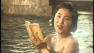 年数不明(恐らく90年代)関西テレビ深夜放送CM.