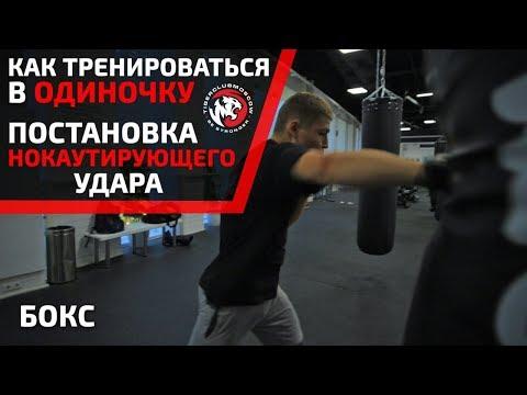 Как выбрать боксерские перчатки для 5