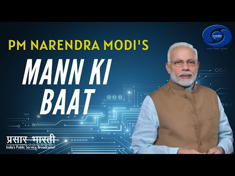 Mann Ki Baat - Prime Minister Narendra Modi shares some thoughts with us - LIVE