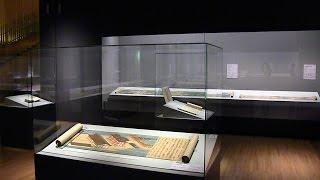 第4章「足利将軍家」、終章「松平定信」 http://www.museum.or.jp/modul...