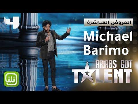 #ArabsGotTalent - Michael Barimo يبدع تصفيراً مع البيانو بالأوبيرا الإيطالية  Vespri Siciliani