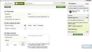 Как заказать цветы через интернет(Как заказать цветы с доставкой в другой город. Сделайте приятно своим родным и близким! Заказывайте цветы..., 2014-03-04T08:45:56.000Z)