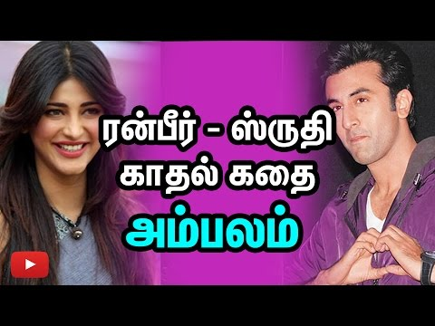 Thumbnail: Shruthi Hassan & Ranbir Kapoor become Lovers while ad Shooting cine Flick