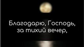 В тиши ночной... ОЧЕНЬ КРАСИВАЯ ПЕСНЯ | Виталий Русавук