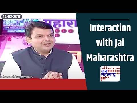 CM Devendra Fadnavis interacts with Jai Maharashtra team on Newsroom