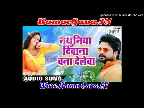 Nathuniya Deewana Bana Dele Ba - Chiraee (Ritesh Pandey) 2017 Bhojpuri Latest Album Song