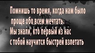 Timati Мот Назима Terry Скруджи Егор Крид - Ракета .webm