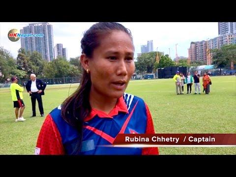 Captain Rubina Chhetry Nepal Women