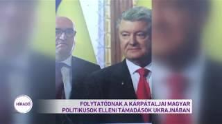 Folytatódnak a kárpátaljai magyar politikusok elleni támadások Ukrajnában