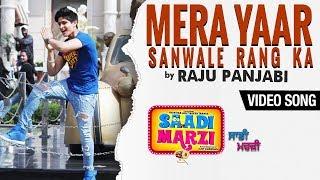 Mera Yaar Sanwale Rang Ka   New Haryanvi Song   Raju Punjabi   Anirudh Lalit   Saadi Marzi   25thJan