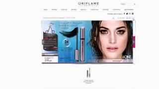 Как сделать заказ на сайте Орифлейм !!! Видео-урок