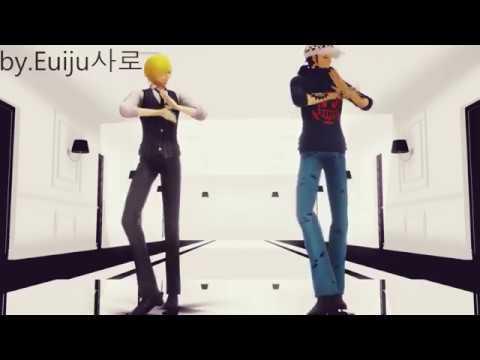 [MMD/One piece/Low&Sanji] Koi dance 恋ダンス