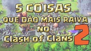 5 COISAS QUE DÃO MAIS RAIVA NO Clash of Clans Parte 2