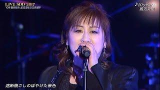 LIVE SDD 2017 ~10年目の約束、飲酒運転のゼロの世界~ 大阪城ホール 2...