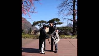 Old Master of WUDANG Mountains performs the