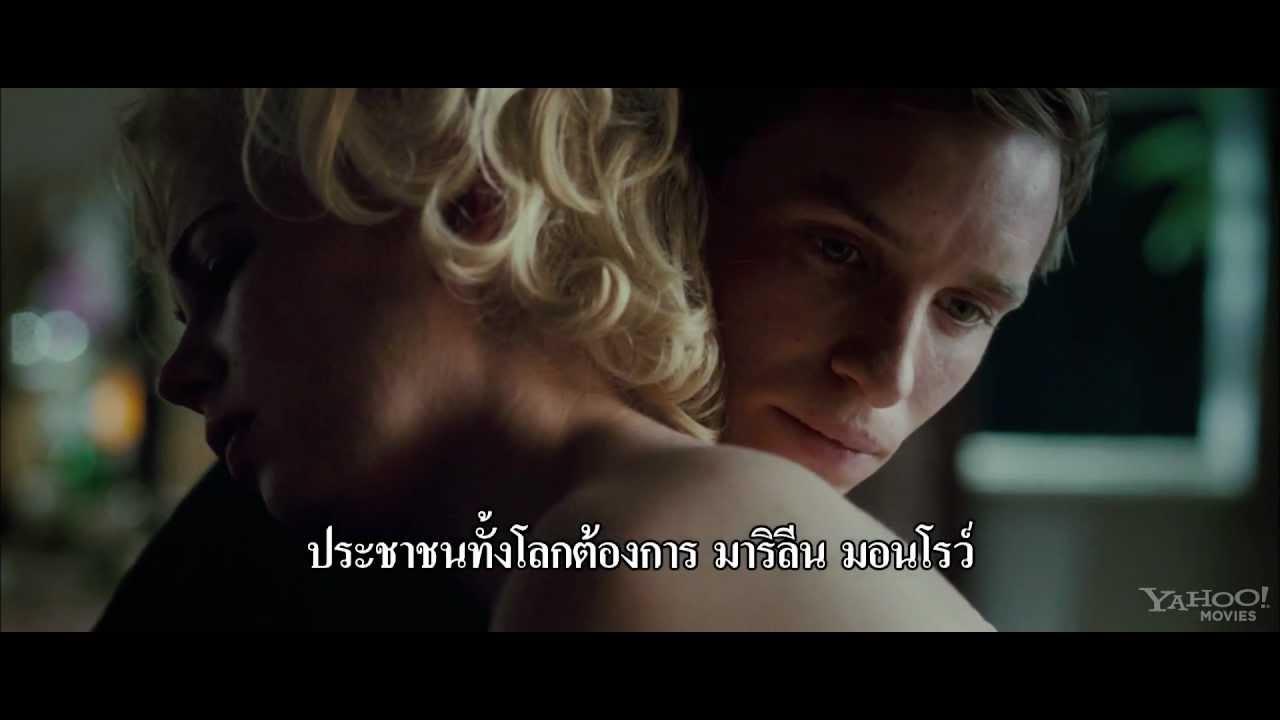 Photo of มาริลิน มอนโร ภาพยนตร์ – ตัวอย่างหนัง My Week with Marilyn – Trailer [HD ซับไทย]