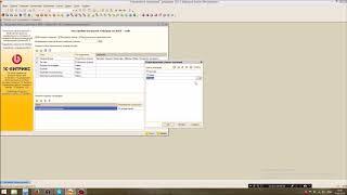 Пользовательская часть ReadyScript. Обмен данными с 1С УТ 10.3