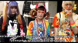 Культура японии. Странные привычки которые нам не понять.