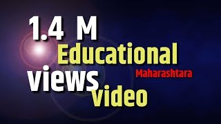 marathi poem for std 3 with actions english subtitles