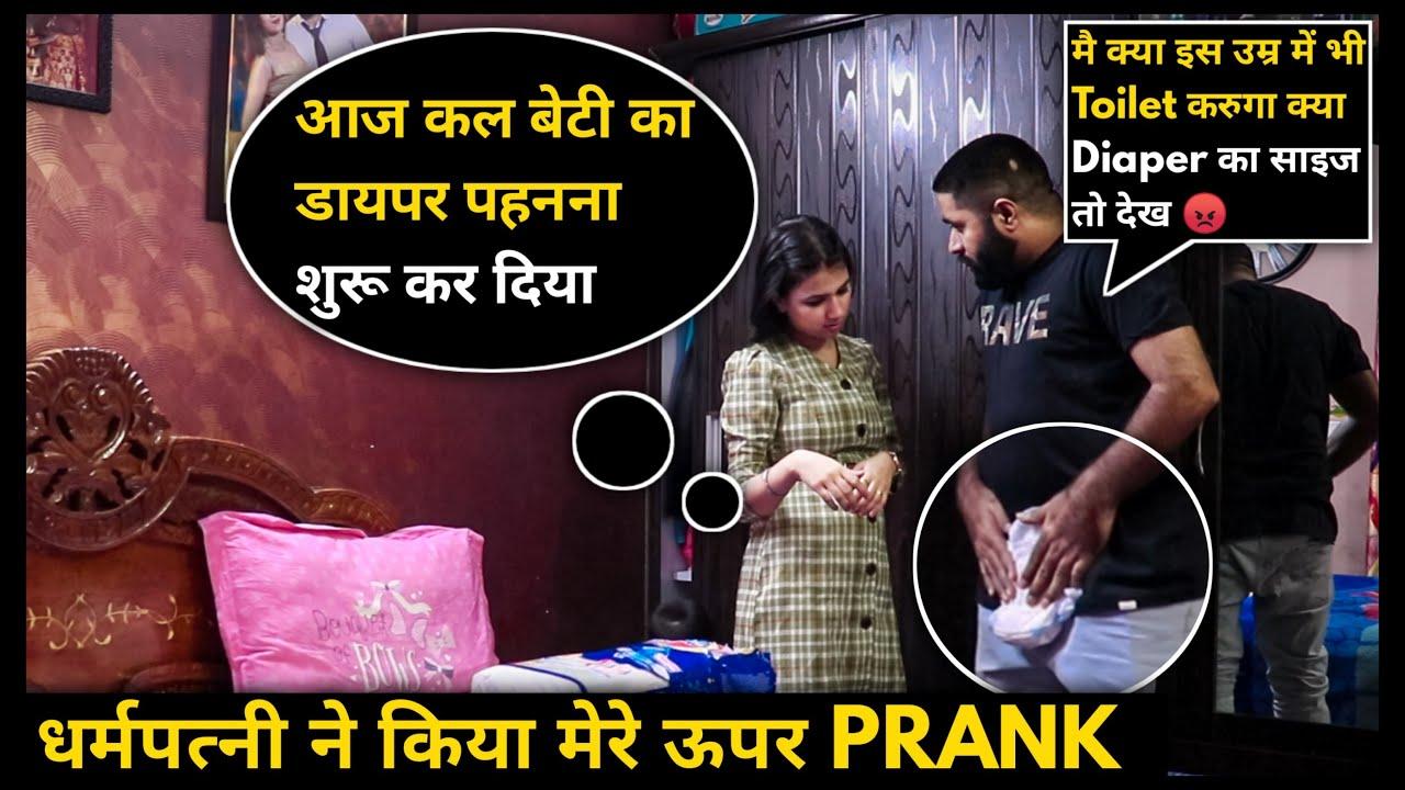 Wife Prank On Me Part 3 | Sunny Arya | Tehelka Prank