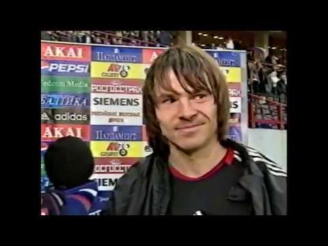 Футбол России 2005.Локомотив-