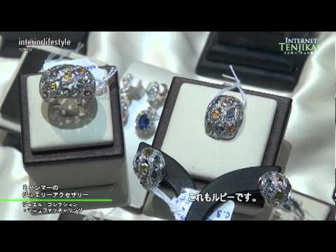 [Interior Lifestyle Tokyo] Jewelry accessories of Myanmar - jewel collection manufacturing co.,ltd