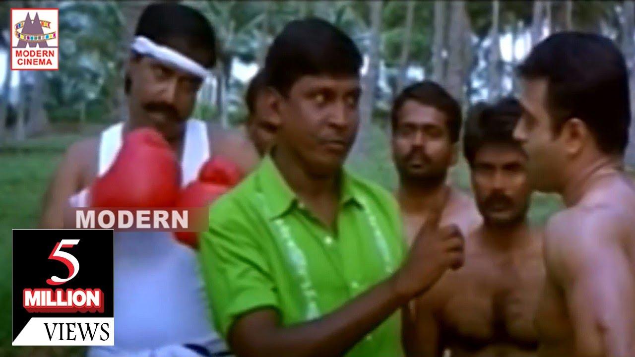 வேணா .. வலிக்குது ...அழுதுருவேன் | Winner Vadivelu Funny ... Vadivelu Crying Winner