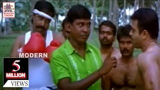 வேணா .. வலிக்குது ...அழுதுருவேன் | Winner Vadivelu Funny Comedy HD