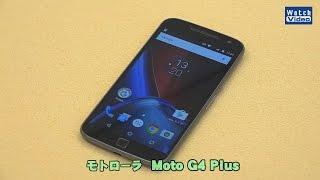 法林岳之のケータイしようぜ!!   モトローラ「Moto G4 Plus」 Video