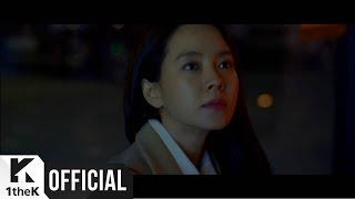 GARY ft. GAEKO - Lonely Night