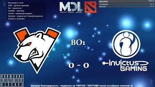 [RU] Virtus.pro vs. Invictus Gaming - MDL Macau 2019 BO1 Elimination game @4liver_r