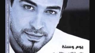 رضا العبدالله 2009 - ناوي تمشي  Rida ALAbdallah NEW 2009