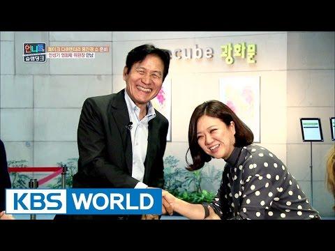 Meeting Ahn Sung-ki, the chairman of the film festival [Sister's Slam Dunk/2016.12.30]