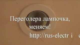 видео Как снять потолочный светильник