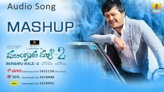 Mashup - Mungaru Male 2 | Golden Star Ganesh, Neha Shetty | Arjun Janya | Jhankar Music