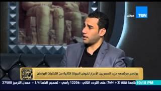 البيت بيتك - احمد على : نؤمن بالتنافس و التعددية لخدمة المواطن و بعض احتياجات دائرة المرج