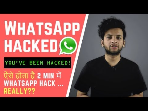 How To Hack Whatsapp || 100% proof || really? (2019)