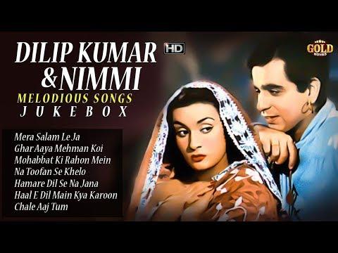 Dilip Kumar & Nimmi Super Hit Movie Song - Uran Khatola Songs Jukebox - B&W - HD