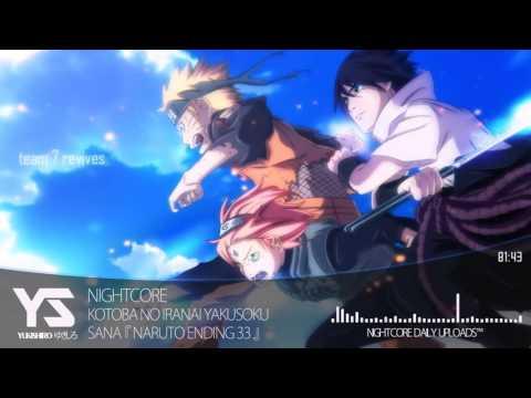 Nightcore - Kotoba No Iranai Yakusoku『Naruto Shippuden ED 33』