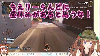 【3Dアイドル部】APEX面白いシーンダイジェストその2【VTuber】