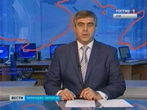 Вести КЧР_22 08 2013